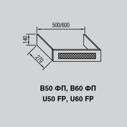 Кухонный модуль Валенсия В 60 ФП