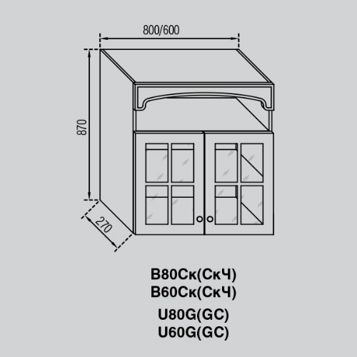 Кухонный модуль Валенсия В 60 СкЧ