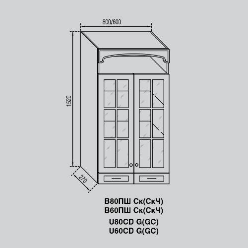 Кухонный модуль Валенсия В 80 ПШСкЧ
