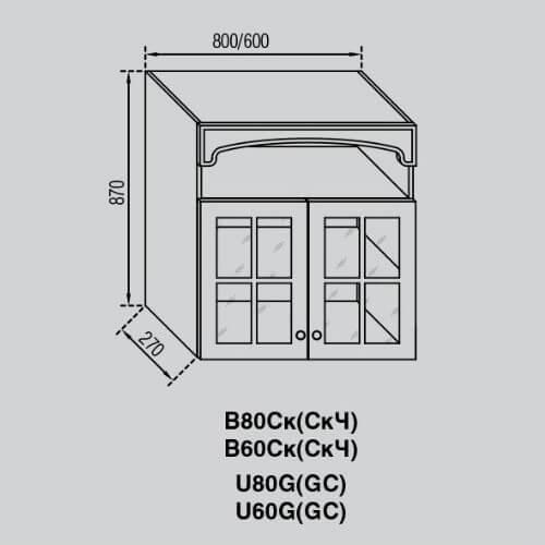 Кухонный модуль Валенсия В 80 Ск
