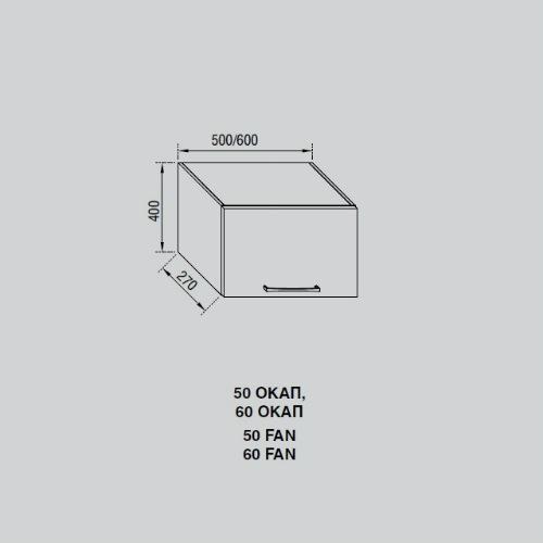 Кухонный модуль Адель 50 ОКАП