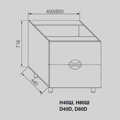 Кухонный модуль Адель Люкс Н 40Ш