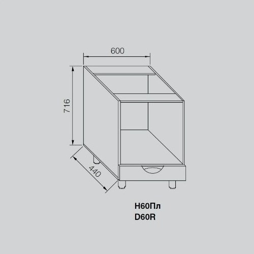 Кухонный модуль Адель Люкс Н 60Пл