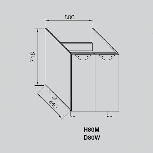 Кухонный модуль Адель Люкс Н 80М