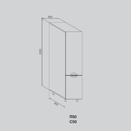 Кухонный модуль Адель Люкс П 50