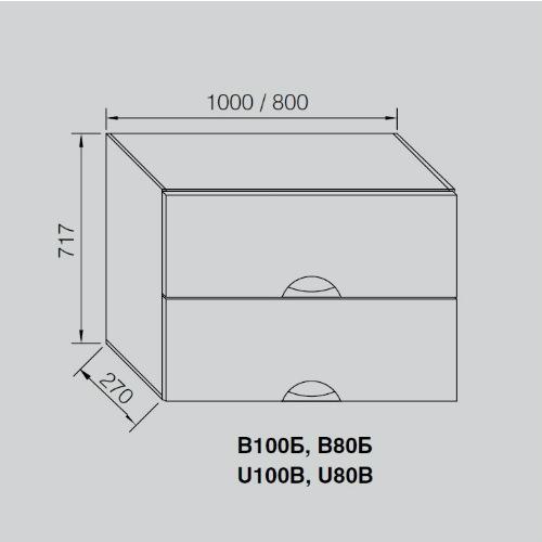 Кухонный модуль Адель Люкс В 100Б