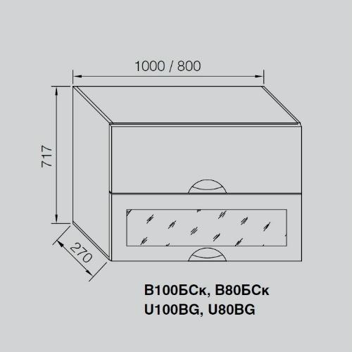 Кухонный модуль Адель Люкс В 100БСк