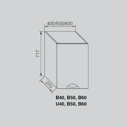 Кухонный модуль Адель Люкс В 40