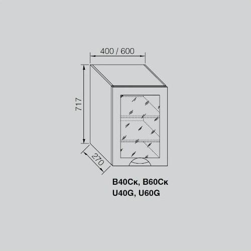 Кухонный модуль Адель Люкс В 40Ск