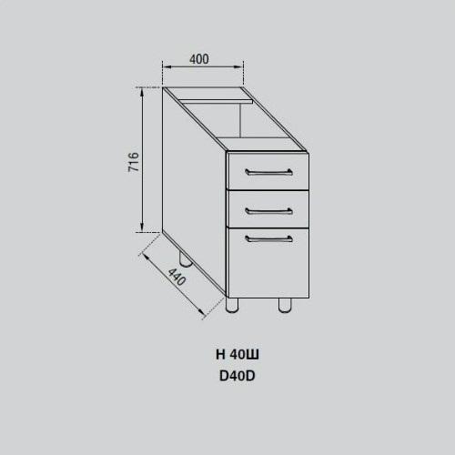 Кухонный модуль Адель Н 40Ш