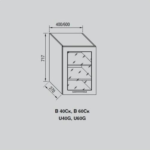 Кухонный модуль Адель В 40Ск