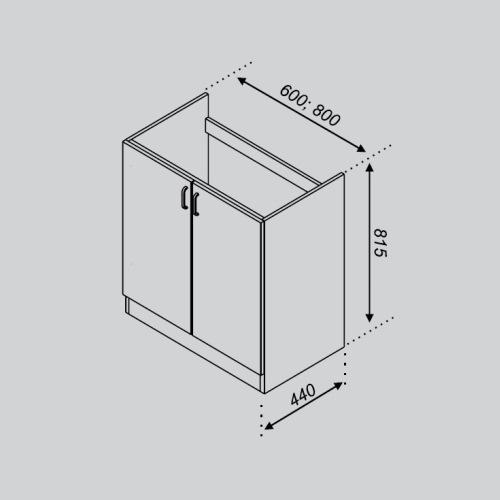 Кухонный модуль Оля Н 60М
