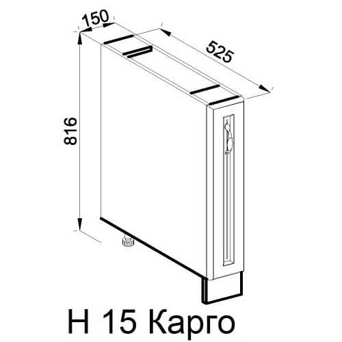 Кухонный модуль Роксана Н 150 Карго
