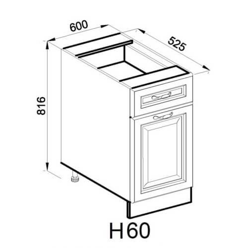 Кухонный модуль Роксана Н 60