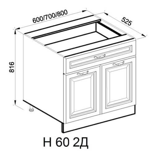 Кухонный модуль Роксана Н 60 2Д
