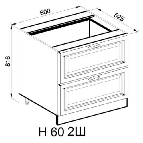 Кухонный модуль Роксана Н 60 2Ш