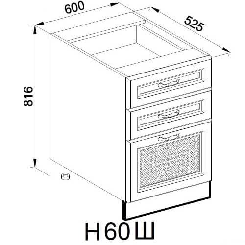 Кухонный модуль Роксана Н 60 Ш