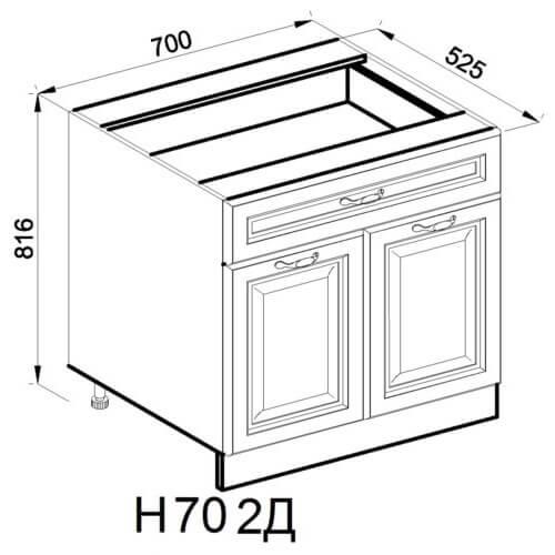 Кухонный модуль Роксана Н 70 2Д