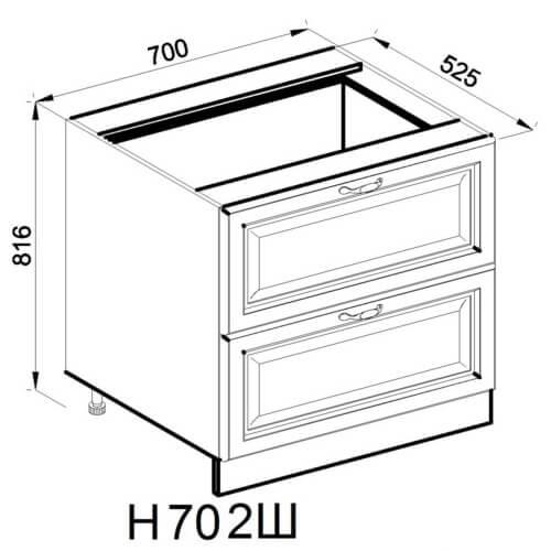 Кухонный модуль Роксана Н 70 2Ш