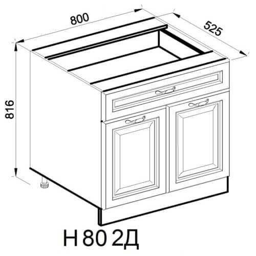 Кухонный модуль Роксана Н 80 2Д