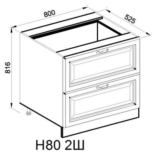 Кухонный модуль Роксана Н 80 2Ш