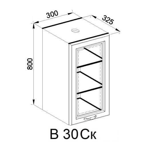 Кухонный модуль Роксана В 30Ск