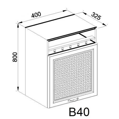 Кухонный модуль Роксана В 40