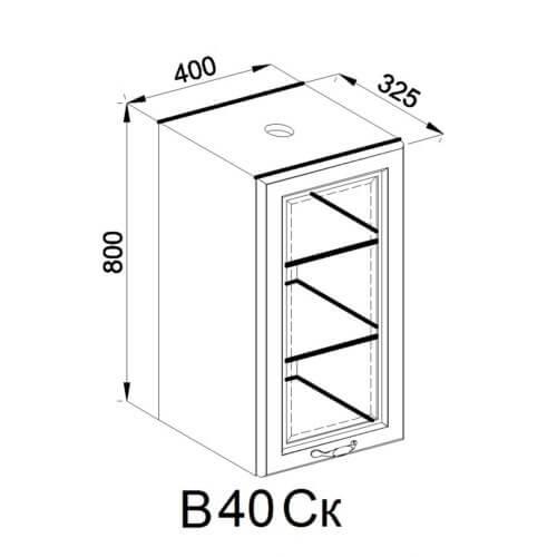Кухонный модуль Роксана В 40Ск