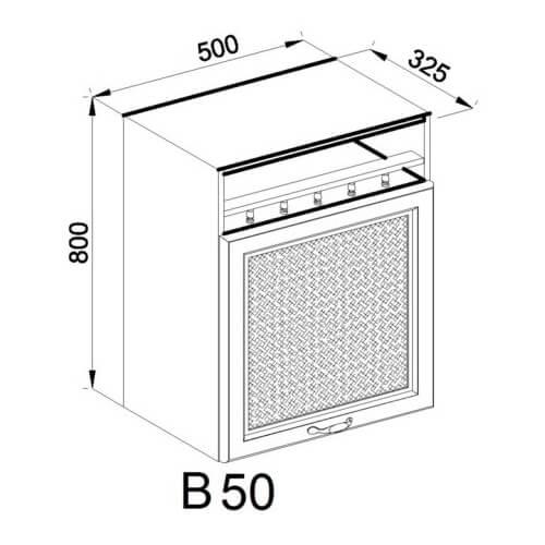 Кухонный модуль Роксана В 50
