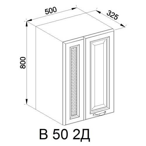 Кухонный модуль Роксана В 50 2Д