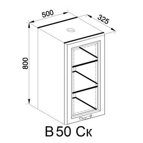 Кухонный модуль Роксана В 50Ск