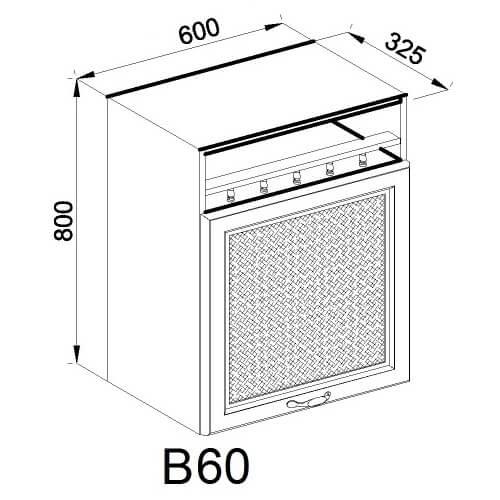 Кухонный модуль Роксана В 60