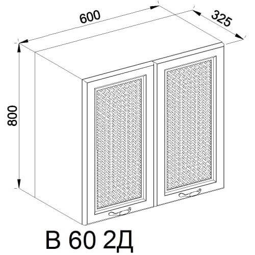 Кухонный модуль Роксана В 60 2Д