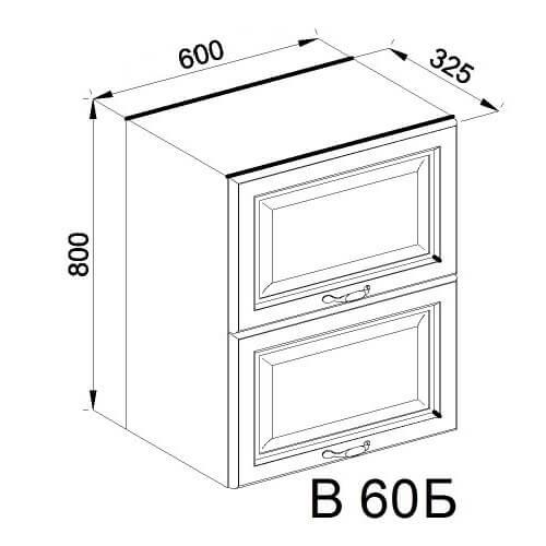 Кухонный модуль Роксана В 60 Б