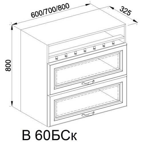 Кухонный модуль Роксана В 60 БСк