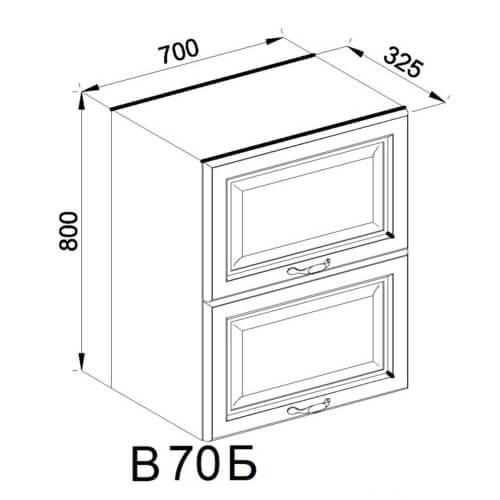 Кухонный модуль Роксана В 70 Б