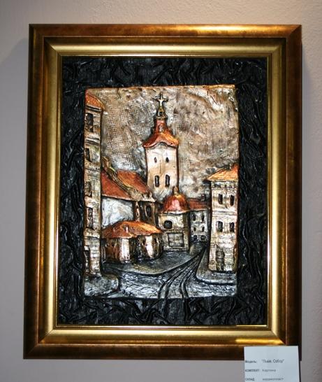 Картина Львовский собор