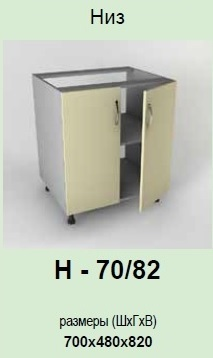 Кухонный модуль Модест Н-70/82