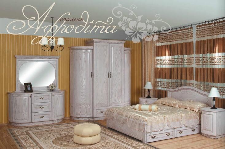 Спальня Афродита (дерево)