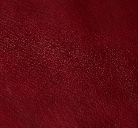 Ткань мебельная Лаки Кожзам